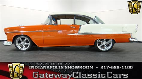 1955 Chevrolet 210  Gateway Classic Cars Indianapolis