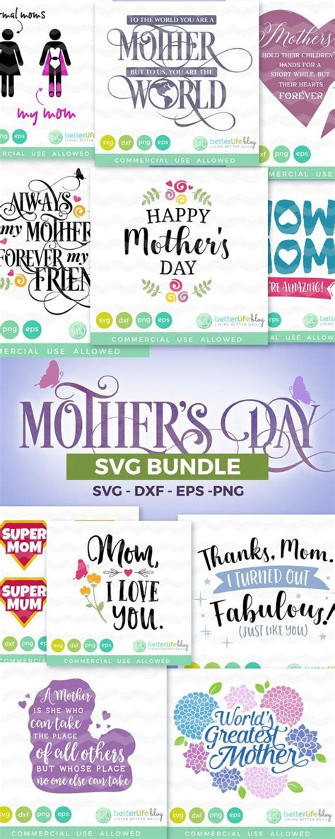 You will receive these files 1 pdf file 1 svg file 1 png with transparent background 1 ai file 1 dxf file 1 eps file happy crafting!!! Pin on Cricut Maker