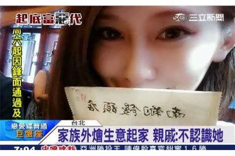 Veronica (+852)23352137 ❥ or veronica.ng@tvb.com.hk ❥ or wechat: 劉芯彤富千金變酒店妹 濃妝豔抹性情大變 | 政治 | 三立新聞網 SETN.COM