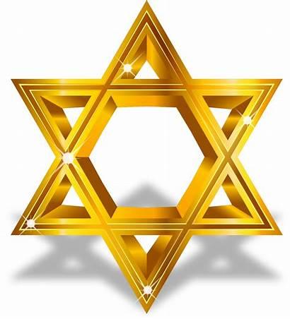 David Clipart Transparent Jewish Computer Svg Stars