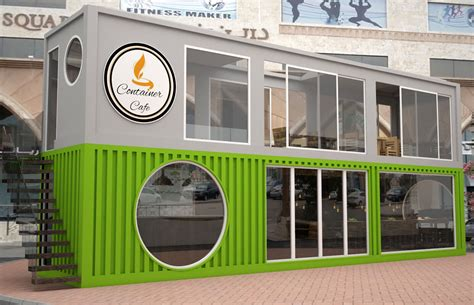 Café Container Design - CAS