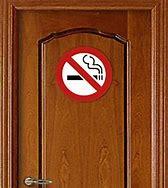 запрет курения в подъездах мкд