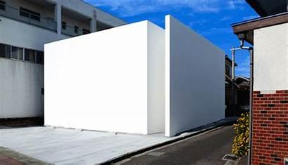 Box Architecture Japan Modern Architect Michiya Ar