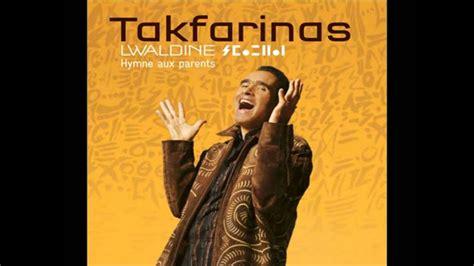 Takfarinas Lwaldine 2011