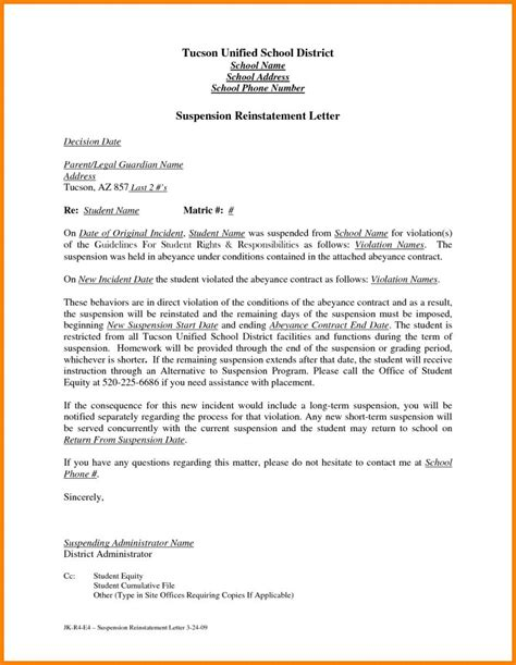 sample suspension letter  employee  insubordination