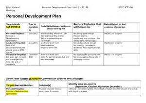 Personal Development Plan Template Example