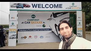Used Car Bazar live auction at Expo Center Karachi - YouTube