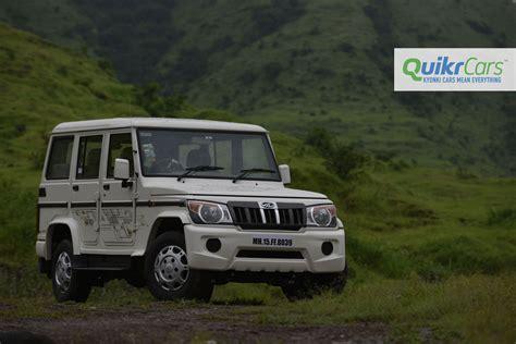 Mahindra Bolero Power Review Test Drive