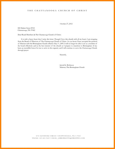 board member resignation letter template resignition