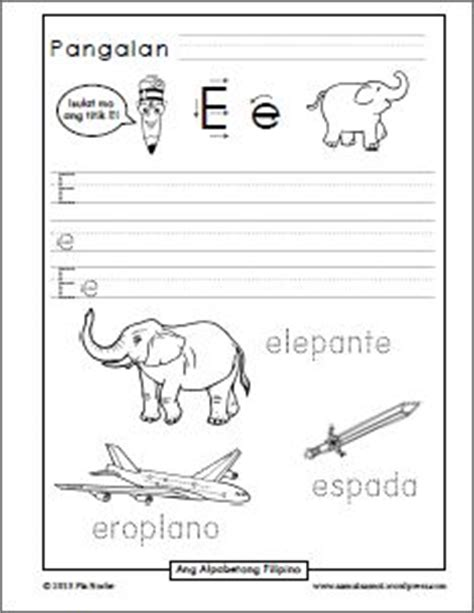 patinig handwriting worksheets  images handwriting