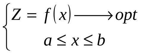 решение оптимизационных задач