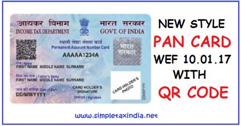pan card  qr code wef    simple tax india