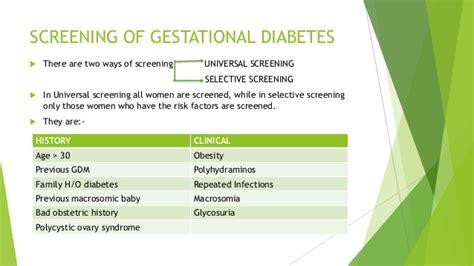 gestational diabetes mellitus screening