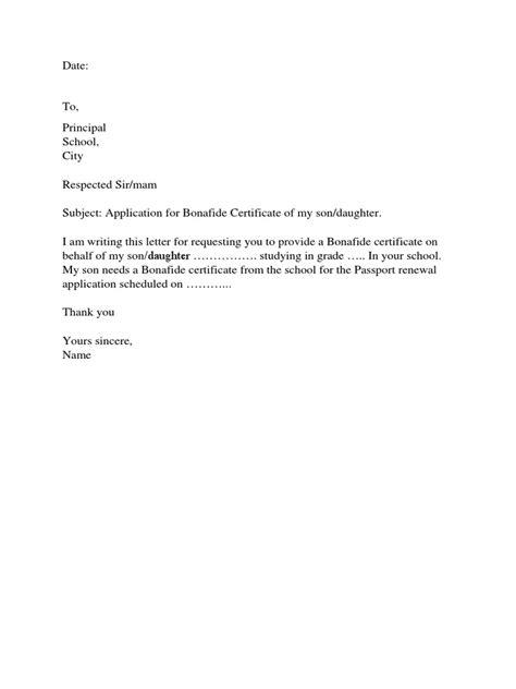 bonafide certificate request docsharetips