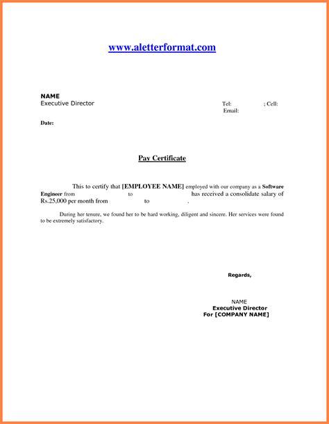 format  salary certificate salary slip