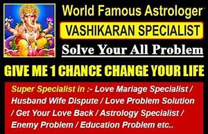 Famous The Best Aghori Tantrik Baba Astrologer 91