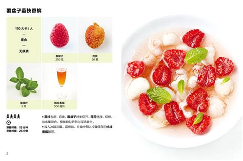 livre de cuisine pour homme simplissime de hachette cusine disponible en chinois