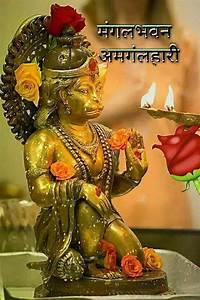 Best 25+ Jai ha... Jai Shree Hanuman Quotes