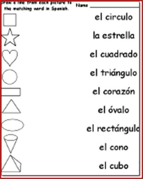 st grade spanish worksheets   worksheets image
