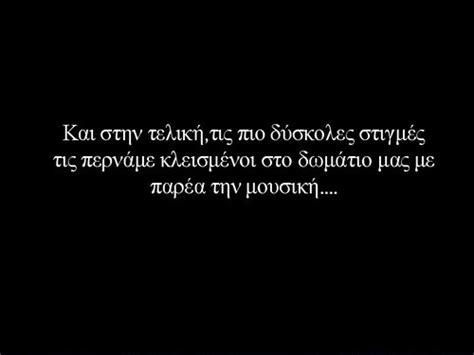 greek famous quotes  life quotesgram