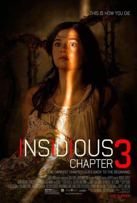 武蔵野ワイルドバンチ ブログ インシディアス 序章 (Insidious: Chapter 3) (5)