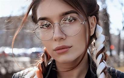 Lipa Dua Glasses Papers Wallpapers Desktop 1080