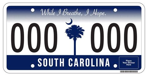 Vanity Plates Sc by The Agenda New License Plates Aluminum Plant May Stay