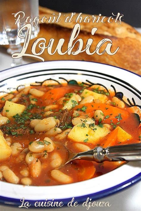 que cuisiner avec des carottes loubia haricot blanc en sauce recettes faciles