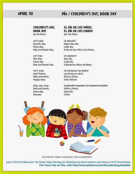 poetry for children 959 | mora%20hi%20res%20jpeg