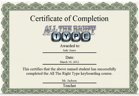 Typing Certificate Template by Atrt 4 Ingenuity Works