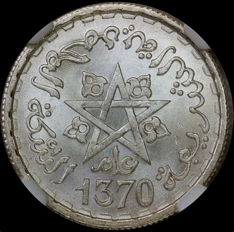 most valuable coins your rarest and or most valuable coin coin talk