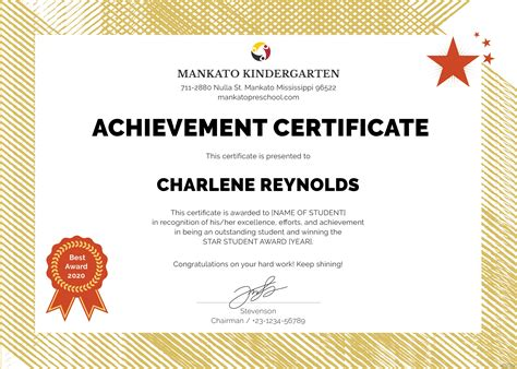 kindergarten certificate template  illustrator