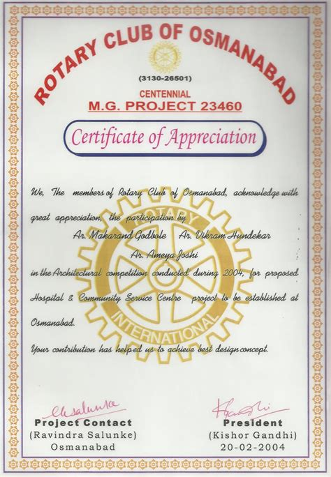 Rotary Club Certificate Template by Certificate Of Appreciation Rotary Choice Image