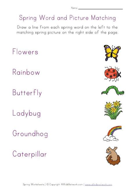 match words  pictures printable worksheets learning
