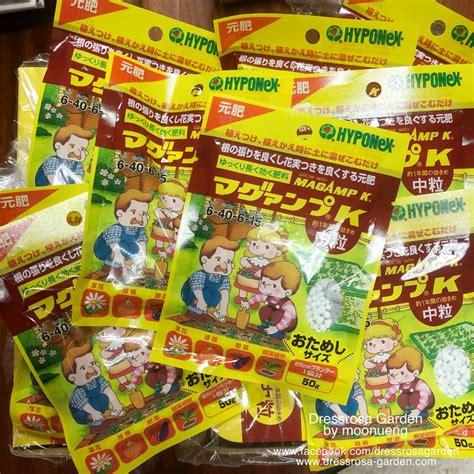 ปุ๋ยละลายช้า Mag Amp K 50g - Dressrosa-garden-shop