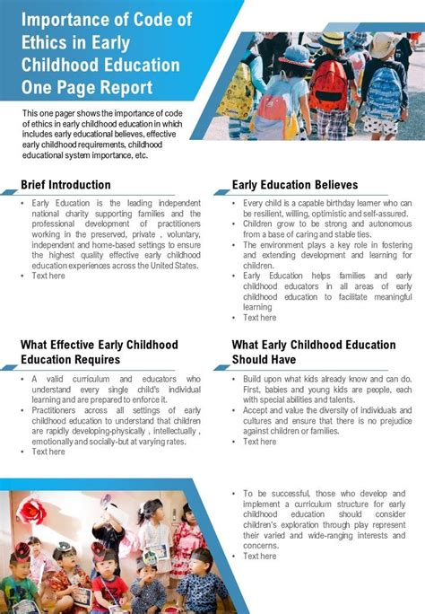 importance  code  ethics  early childhood education