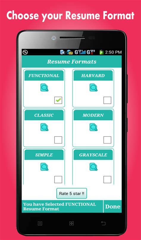 resume app free excel templates