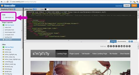 Div Style by Where Can I Find The Style Css Page