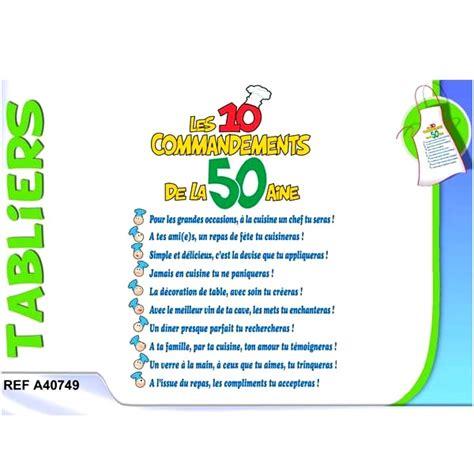 carte anniversaire 50 ans de mariage humoristique texte invitation anniversaire mariage 50 ans dans modele