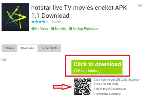 hot star live tv apk