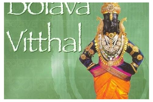 bolava vitthal marathi song download