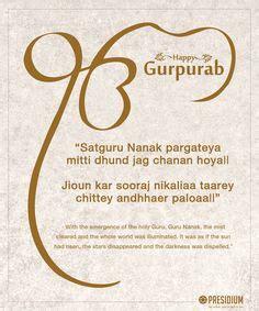 guru nanak jayanti images guru nanak jayanti