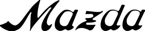logo de mazda file mazdalogo1936 jpg wikipedia