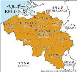 ベルギー:ベルギー料理|e-food.jp