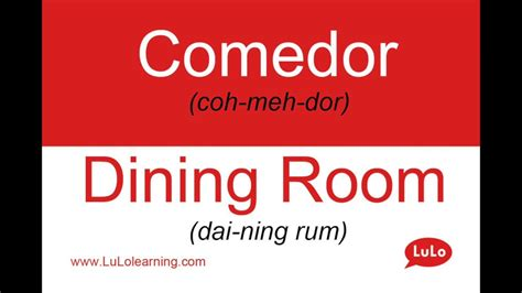 Living Room En Español Es by C 243 Mo Se Dice Comedor En Ingl 233 S How To Say Dining Room In