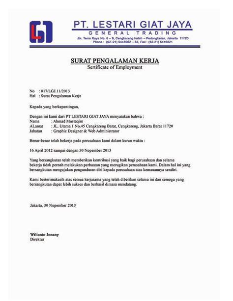Contoh Surat Perintah Kerja Perusahaan by Contoh Surat Lamaran Kerja Karyawan Pabrik Kimcil I