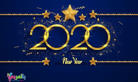 year  images  wallpapers belarabyapps
