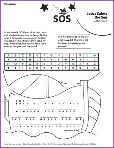 jesus calms the sea puzzle korner biblewise sunday school worksheets activities