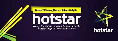 hotstar apk version hotstar downloader