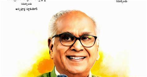 Manam Telugu Movie Review By Various Websites